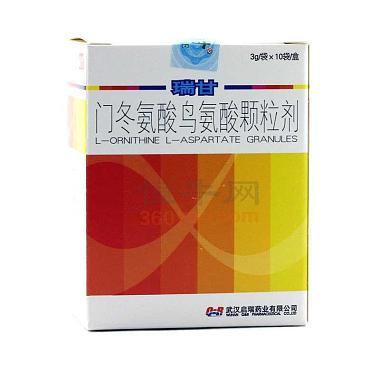 门冬氨酸鸟氨酸颗粒剂