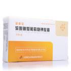 留普安 硫酸氨基葡萄糖钾胶囊