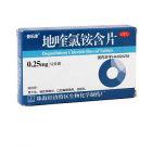 普乐津 地喹氯铵含片