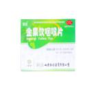 绿因 金果饮咽喉片