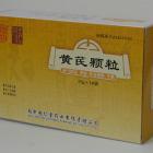 黄芪颗粒-贵州汉方药业有限公司 黄芪颗粒