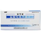 安可妥 盐酸吡格列酮片