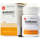 信誼 柳氮磺吡啶腸溶片