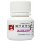 华北制药 腺苷钴胺片