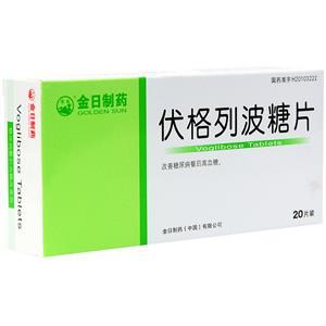 金日制药 伏格列波糖片