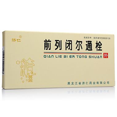 济仁 前列闭尔通栓 2.2克×8枚 黑龙江省济仁药业有限公司