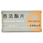 惠加强-G 吉法酯片