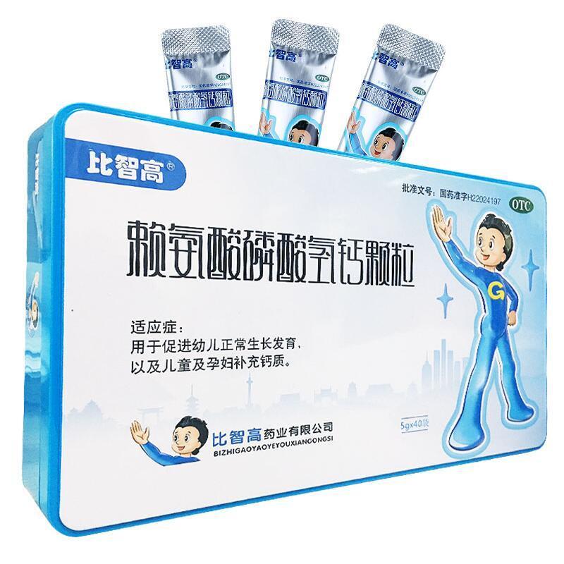 比智高 赖氨酸磷酸氢钙颗粒